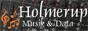 Holmerup Musik